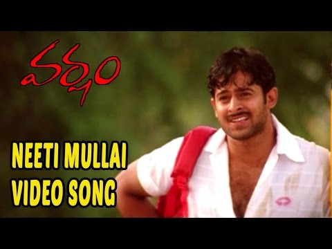 Neeti Mullai Video Song || Varsham Movie || Prabhas, Trisha Mp3