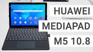 Huawei MediaPad M5 10.8: Tablet mit Android 8.0 Oreo im Kurztest | Deutsch