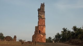 Ruins of Bell Tower of Church of St. Augustine, Old Goa