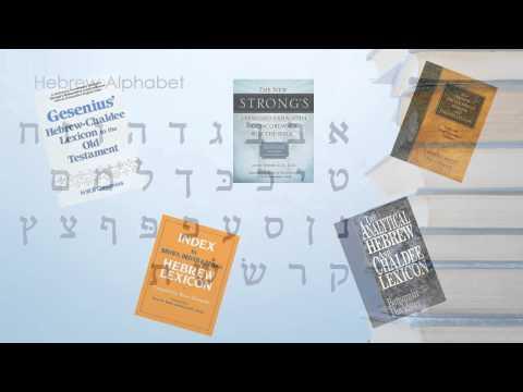 How to use a Biblical Hebrew Lexicon? (Online Course)