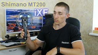 ВЕЛОCHINA №2 - гидравлика Shimano MT200 за 30$, шатуны iXF