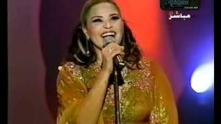 اغاني حصرية الملكه احلام - لا تعيد تحميل MP3