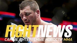 Бойцы Bellator против UFC