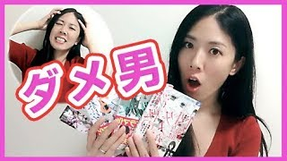 mqdefault - なんてことだ!!!TWICEの新曲STAY BY MY SIDEが主題歌のドラマ「深夜のダメ恋図鑑」初日の悲劇