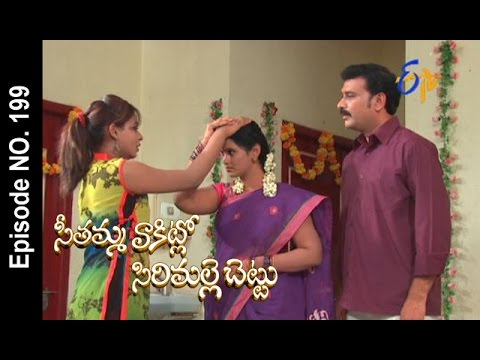 Seethamma-Vakitlo-Sirimalle-Chettu--25th-April-2016-–-Full-Episode-No-199