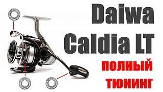 Daiwa 18 caldia lt 2500s