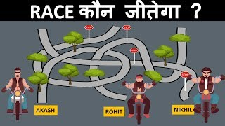 9 majedar hindi paheli to test your IQ | Who will win the race | Logical Baniya