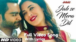Jab Se Mera Dil Lyrics Full Video Song   AMAVAS   - YouTube
