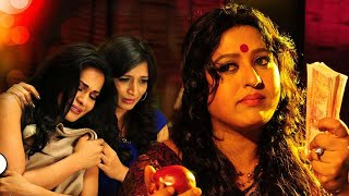 English Full Movie 2016 | SILK | New Action Movies | New Movies 2016 Full Movies | With subtitle