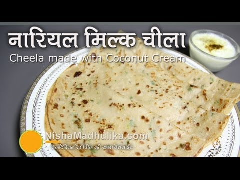 Coconut Milk Dosa recipe – Nariyal Milk Cheela Recipe