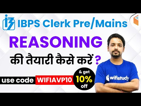 2:00 PM - IBPS Clerk 2019 (Pre) | Reasoning by Puneet Sir | 800 Questions Series (Day-15)