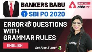 Error Questions With Grammar Rules   English   Bankers Babu for SBI PO 2020   Adda247