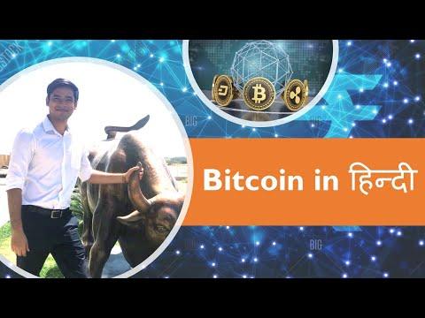 Kaip pirkti bitcoin už darknet