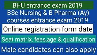 bhu bsc nursing entrance exam date 2019 - Thủ thuật máy tính - Chia