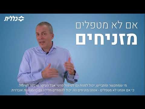 סרטון על חשיבות זיהוי סיכון אובדני בקרב בוגרים מאת פרופסור גיל זלצמן