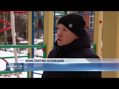 Новости Псков 11.12.2017 # В Пскове установят нарушения технологии монтажа детских площадок