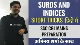 Best Maths Book for competition|best maths book for ssc|best
