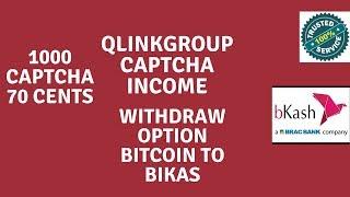 qlinkgroup registration - मुफ्त ऑनलाइन