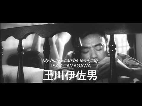 La Marque du tueur (1967) // Bande-annonce 2 HD (VOSTA)
