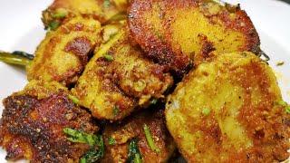अरबी की कुरकुरी मसालेदार चटपटी सब्जी बनाए मिनटों में आसानी से | Arbi ki Sukhi Sabzi recipe in Hindi