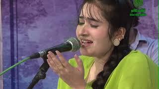 Jo Na Mil Sakay Wo Bewafa Sung By Sawera Ali - YouTube
