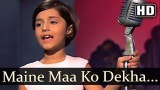 Maine Maa Ko Dekha (HD) | Mastana Songs | Vinod Khanna