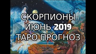 Скачать Scorpio June 2019 RuneScope & Tarot Reading CELEBRATE