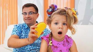 ديانا وأبي - قصص عربية للاطفال