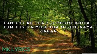 Do pal ruka khawabo ka karwan(lyrics)-whatsapp   - YouTube