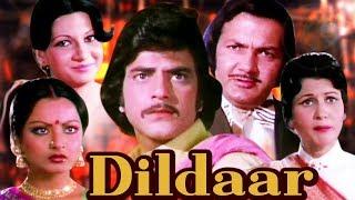 Dildaar Full Movie | Rekha Hindi Movie | Jeetendra | Superhit Hindi Movie