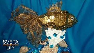Декор бутылки в виде золотой рыбки из монет своими руками. Мастер класс декупаж бутылки