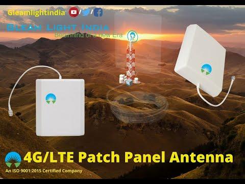 Indoor 4G Patch Panel Antenna