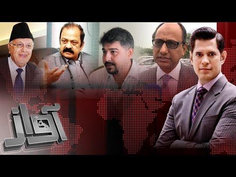 Masla-e-Kashmir | Awaz | SAMAA TV | 12 April 2017
