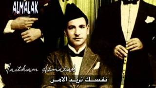 تحميل اغاني محمد الگبنچی - مقام المدمي - Iraqi Maqam MP3
