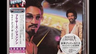 All About The Heaven  - The Brothers Johnson (1980)