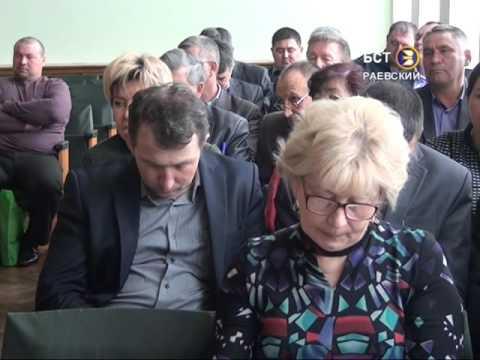 Ассоциация молодых депутатов Альшеевского района