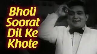 Bholi Soorat Dil Ke Khote | Albela Songs | Bhagwan Dada