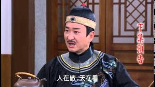 [預告]民視龍飛鳳舞@20141210