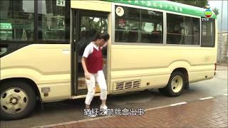 香港小巴上成日撠親人嘅「蠱惑一級」 終於拆啦