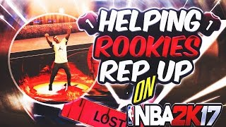 ROOKIE GETS IN A FIGHT AFTER THE GAME!!! HELPING BROWN SHIRTS REP UP AND GET WINS ON NBA 2K17!!!