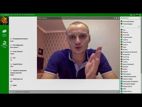 Презентация Vincory. Расчёт без приглашений и с приглашениями. Обзор Vincory