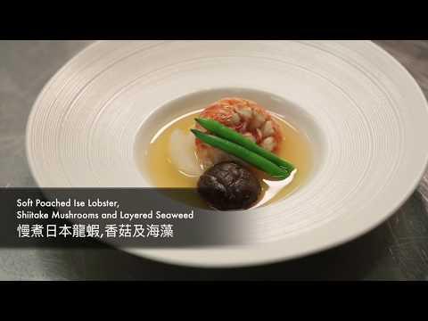 Opening / Intro Video of Chef Hideaki Matsuo for MICHELIN Guide Hong Kong Macau 2016 Gala Dinner