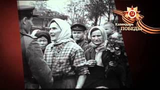 Тульский Календарь Победы: 3 мая