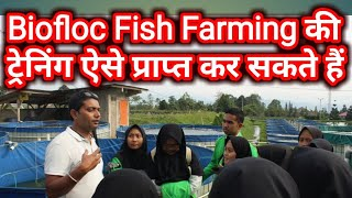 biofloc fish farming training in india - मुफ्त