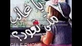 تحميل اغاني اغنية ظلمتنى على فاروق MP3