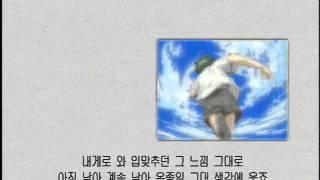 배틀짱 Ed ( So I ) 더빙판 Law Of Ueki Ed ( Korea Sub )