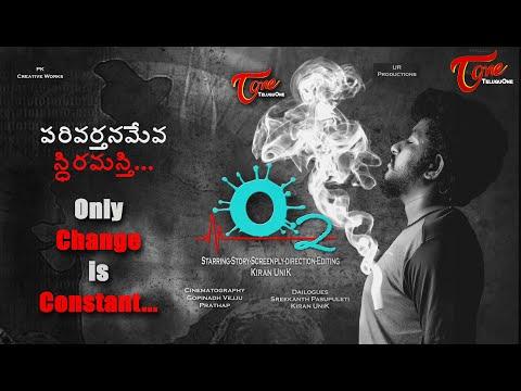 O2 | Latest Telugu Emotional Short Film 2021 | By Kiran UniK | TeluguOne