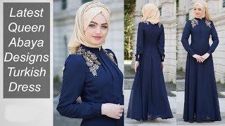 Latest Queen Abaya Designs 2019 Turkey Style | Beautiful Abaya Fashion | Umara Designer