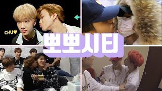 [NCT] TO THE WORLD! 여기는 뽀뽀시티(?) | NCT Kiss Moments
