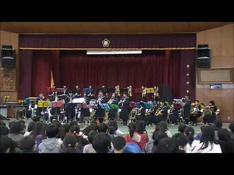 2018年薪小学校クリスマスコンサート/田辺中学校吹奏楽部演奏